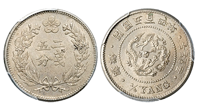 Chosun Empire year 504th (1895), 5.2 Candareens