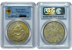 CHINA-ANHWEI 1897 One Dollar Brass Silvered Pattern, PCGS SP63+